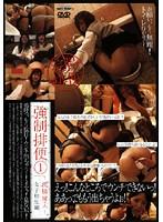 「強制排便 1 ~浣腸挿入~ 女子校生編」のパッケージ画像