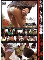 (29djnk00008)[DJNK-008] 実録!女友達の痴態 1 〜お漏らし編〜 ダウンロード