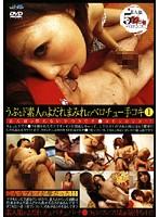 (29djnk21)[DJNK-021] うぶなド素人のよだれまみれのベロチュー手コキ 1 ダウンロード