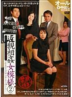 (29djno03)[DJNO-003] 近親相姦女模様 2 〜罠に落ちた美人母〜 ダウンロード