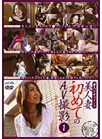 (29djno23)[DJNO-023] 素人ドキュメント美人妻初めてのAV撮影 1 ダウンロード