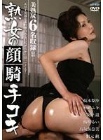 (29djno00065)[DJNO-065] 熟女の顔騎手コキ ダウンロード