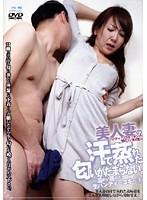 (29djno00107)[DJNO-107] 美人妻の「パンティー」「ストッキング」「脇の下」「首」「尻」の汗で蒸れた匂いがたまらない。〜温かい蒸れた生パンティーコキ〜 3 ダウンロード