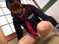 強制おもらし援●交際 3 ~制服姿のままオムツを穿かされた女子校生たち~ - アダルト