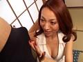 美熟女センズリ鑑賞 2 ~チ○ポを見たくて仕方がない美熟女たち~ 17