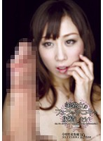 (29djsh00015)[DJSH-015] 美熟女のフェラや手コキで射精したい 4時間 総集編 ダウンロード