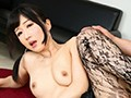 ガチ淫!痴女MAX 大槻ひびき13