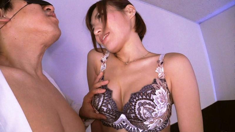M男WALKER M男専科フルコースの風俗巡り 夏希みなみ の画像7