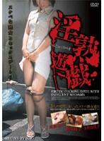 (29djug01)[DJUG-001] 淫熟遊戯 ダウンロード