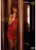 (29dkbi02)[DKBI-002] B.P.T.D-IDOL #002 AYA MIZUSHIMA ダウンロード