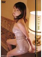 「B.P.T.D-IDOL #003 SAYAKA TSUTSUMI」のパッケージ画像