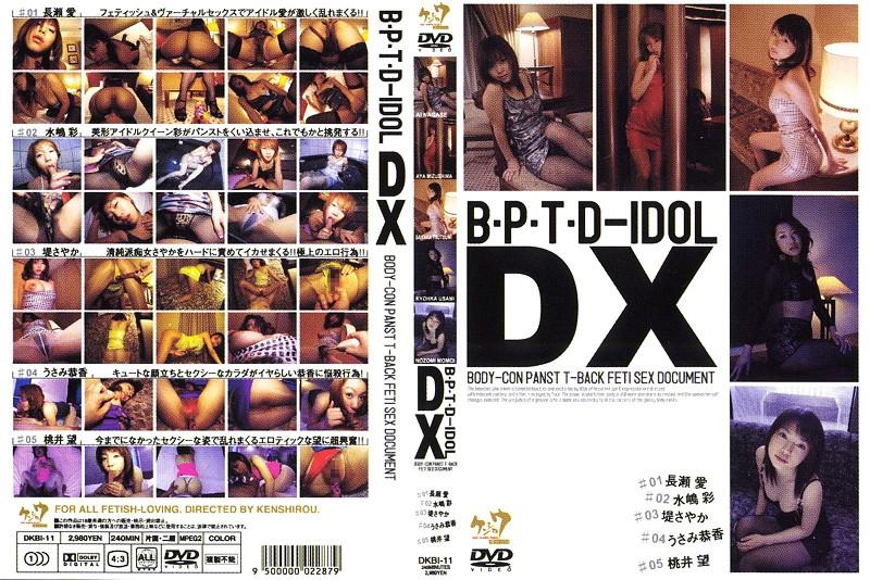 B.P.T.D-IDOL DX