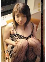 桃井望 Nozomi Momoi - Pretty Japanese Girl, Free Porn a3: xHamster jp