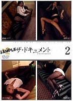 (29dktd10)[DKTD-010] ザ・ドキュメントDX 2 ダウンロード
