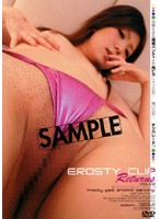 EROSTY CLIP Returns VOL.02 ダウンロード