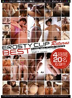 (29dkye21)[DKYE-021] EROSTY CLIP Returns BEST ダウンロード