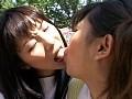 Lesbian KISS exposure サンプル画像 No.4