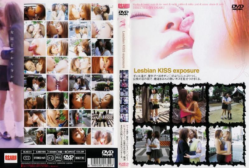 Lesbian KISS exposure
