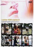 (29dlke01)[DLKE-001] Lesbian KISS exposure ダウンロード