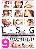 L S G LOOSE SCHOOL GIRL