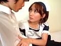 イタズラ好きの痴女メイド 7