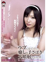 http://pics.dmm.co.jp/digital/video/29dmba00088/29dmba00088ps.jpg