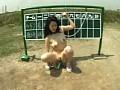 露出羞恥調教 かがり桜子 サンプル画像 No.2