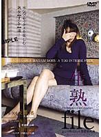 (29dnjf01)[DNJF-001] 生熟file 1 ダウンロード