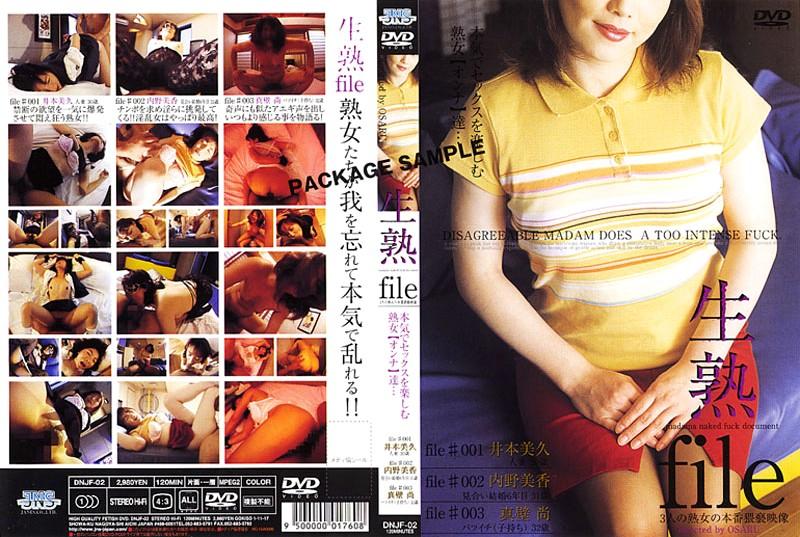 ランジェリーの熟女、井本美久出演の緊縛無料動画像。生熟file 2