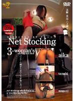 (29dnjk02)[DNJK-002] Net Stocking ダウンロード