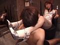 LEG SEX II 矢田紫 矢崎茜 畑山夏樹 8