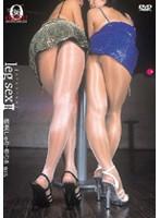 LEG SEX II 姫咲しゅり ゆりあ 眞雪ゆん 江口美貴