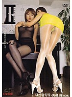 LEG SEX II ゆうきりり 矢崎茜 青木美和 色波まりん 山口ももか ジャネス 脚フェチ
