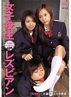 (29dosa02)[DOSA-002] 女子校生レズビアン ダウンロード