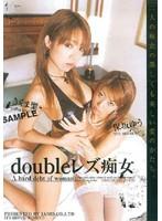 (29pdl02)[PDL-002] Wレズ痴女 きくま聖 保坂ゆう ダウンロード