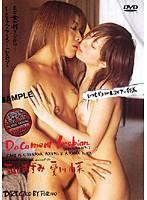 (29pjk05)[PJK-005] Document Lesbian 5 ダウンロード