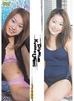 「Premium KyohkaUsami」のパッケージ画像