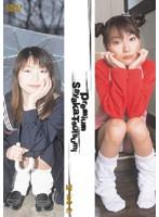 「Premium SayakaTsutsumi 2」のパッケージ画像