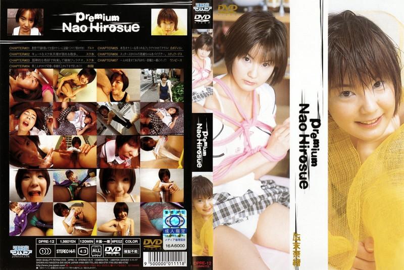 ロリのアイドル、桜咲れん(広末奈緒)出演のオナニー無料ロり動画像。Premium NaoHirosue