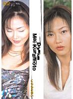 (29dpre14)[DPRE-014] Premium MaiKuramoto ダウンロード