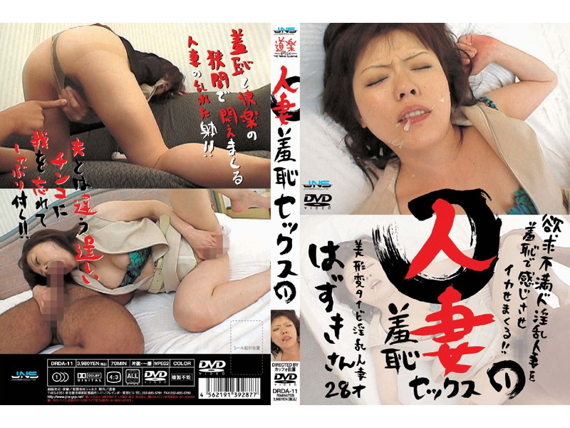美形の人妻、高島葉月出演の顔射無料熟女動画像。人妻羞恥セックス 1