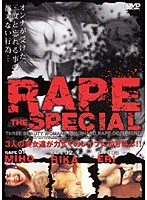 RAPE THE SPECIAL ダウンロード