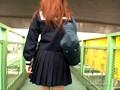 「無理矢理パンチラ女子校生編」~強襲スカートめくり~ 4