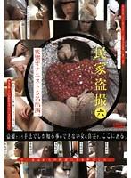 (29dsda47)[DSDA-047] 民家盗撮 六 〜プライベートルームオナニー〜 ダウンロード