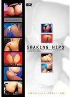 SHAKING HIPS