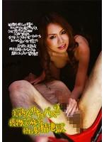 (29dskf00002)[DSKF-002] 美熟女サキュバス2 獲物55歳男終日射精地獄 ダウンロード