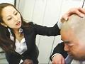 (29dskk00008)[DSKK-008] 働くお姉さんはM男虐待が大好き! 退屈な職場で制服美人にソソられてたら、いきなりオモチャにされザーメンを搾り取られちゃいました!!4時間 ダウンロード 18