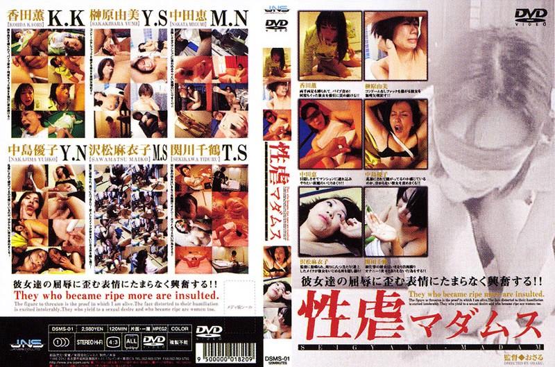 人妻、中島優子出演の緊縛無料熟女動画像。性虐マダムス