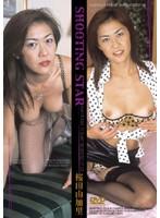 SHOOTING STAR 桜田由加里 vol.2 ダウンロード