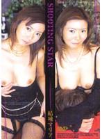 (29dsta12)[DSTA-012] SHOOTING STAR 結城マリア ダウンロード